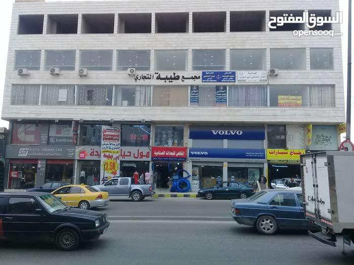 مكتب للإيجار - عمان الإذاعة والتليفزيون كلية حطين شارع مادبا