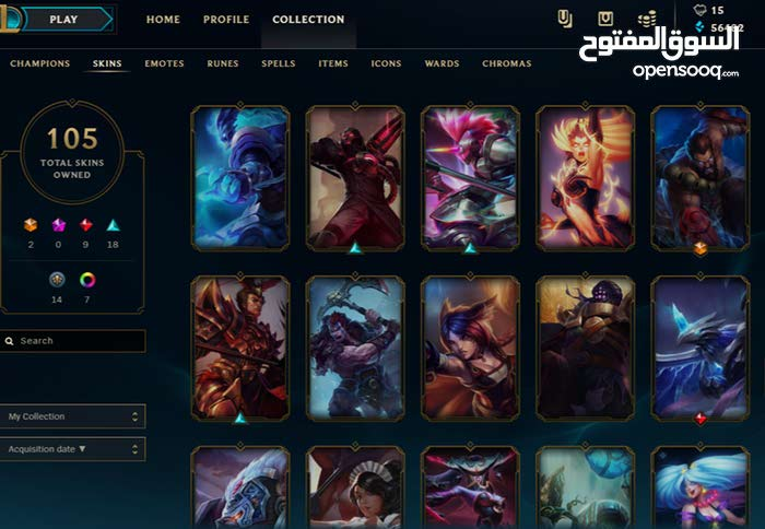 league of legend account EUNE