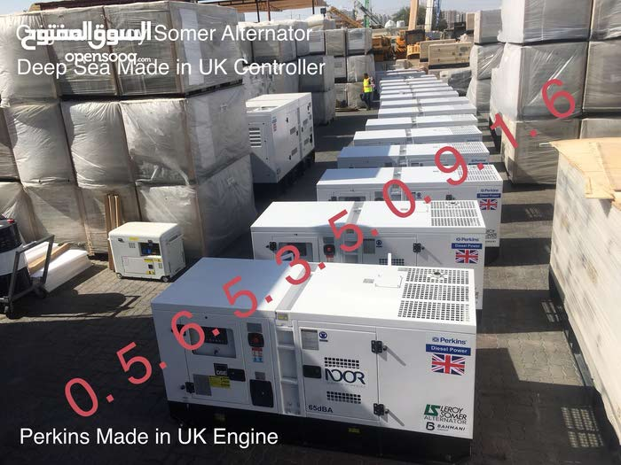 Perkins Made in UK Generators- مولدات بركنس اصلي بريطاني