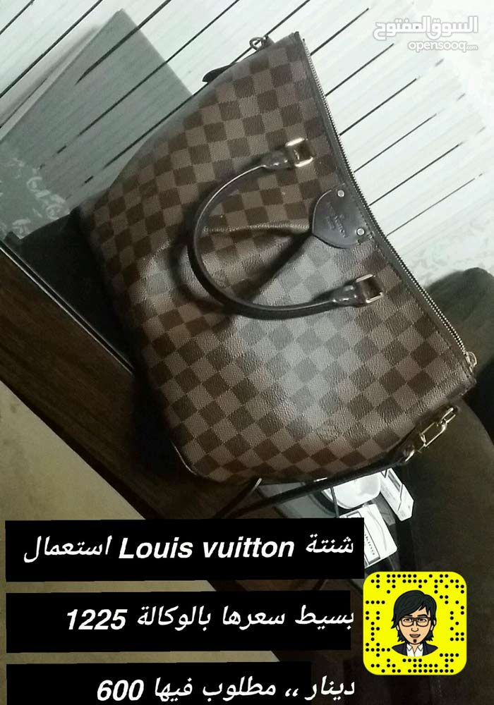 a Used Hand Bags in Amman is up for sale