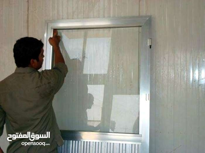 شركة البايض لكافة اعمال الزجاج