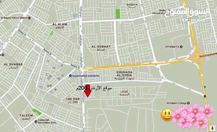 أرض سكنية للبيع ( أفضل الاسعار) بغداد- السيدية