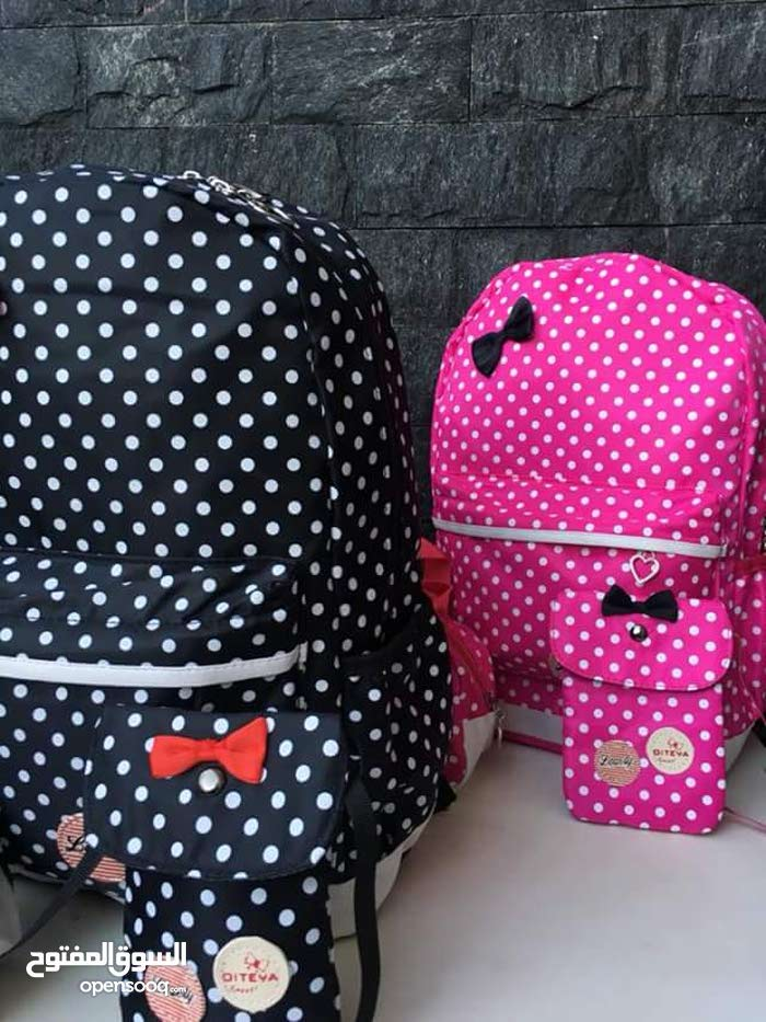 a New Back Bags in Tripoli is up for sale