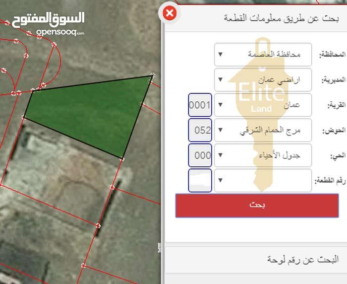 قطعه ارض للبيع في الاردن - عمان - البنيات بمساحه 810م