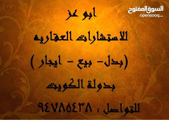 زاويه بالمطلاع ان2 ارتداد 23/9 للبدل مع موقع بالمطلاع