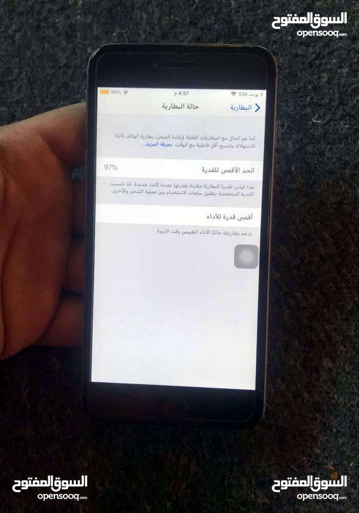 Used Apple for sale in Irbid