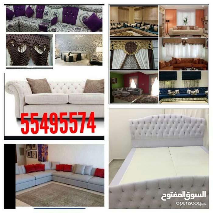 making New sofa majlish cartain