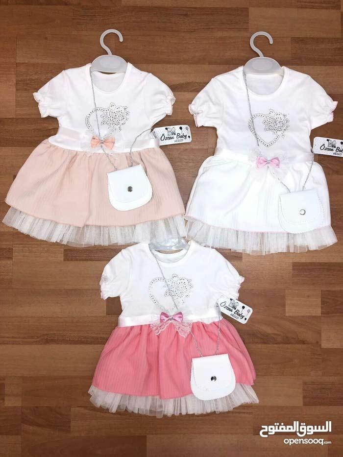 6edae99c1 ملابس واحذية اطفال للاولاد والبنات للبيع في العراق