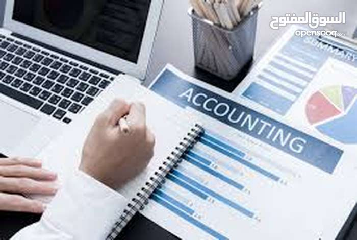 Accounts auditing license is for sale