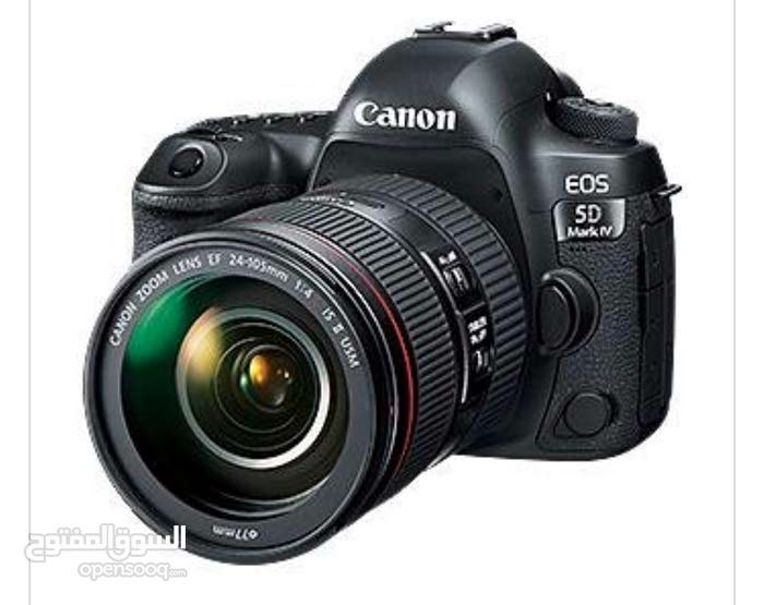 Liwa –  camera for sale