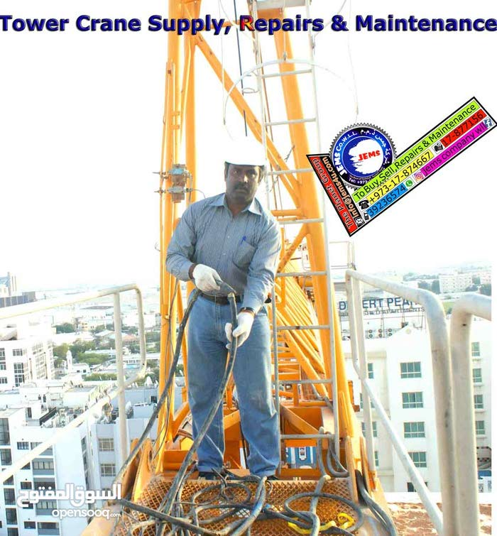 Construction Equipment & Machinery Supply & Services in Bahrain