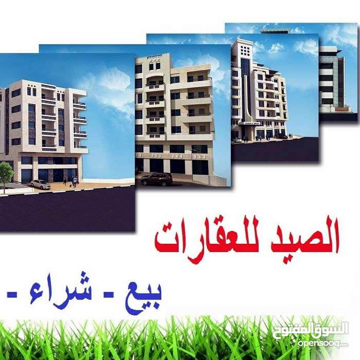 apartment for sale with 1 rooms