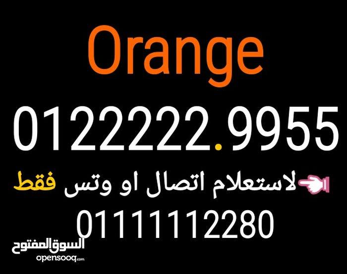 رقم اورانج للدعاية والإعلام 01288.66.8888
