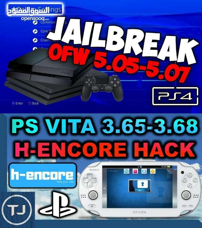 PS4 PS VITA JAILBREAK SERVICE