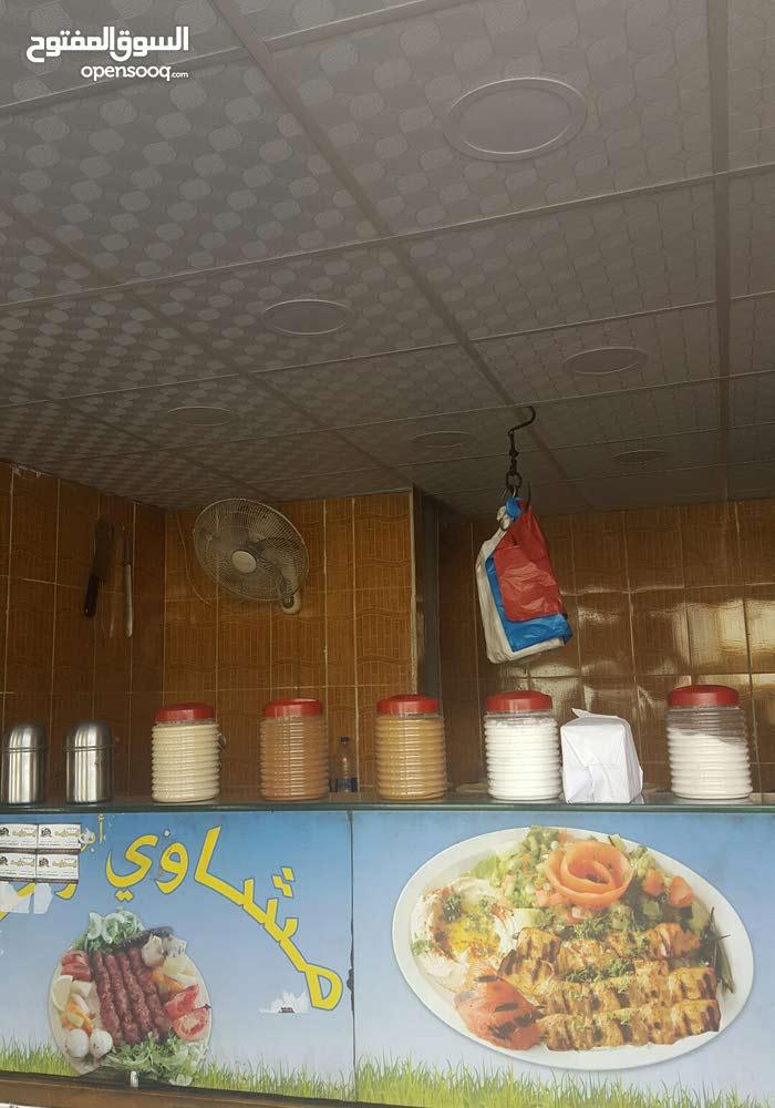 ملحمة للبيع في إسكان الأمير طلال الرصيفه