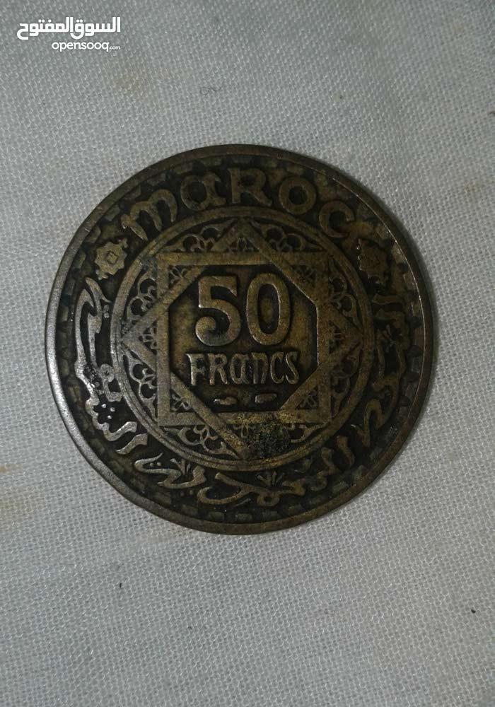 نقود مغربية قديمة من فئة 50 فرنك