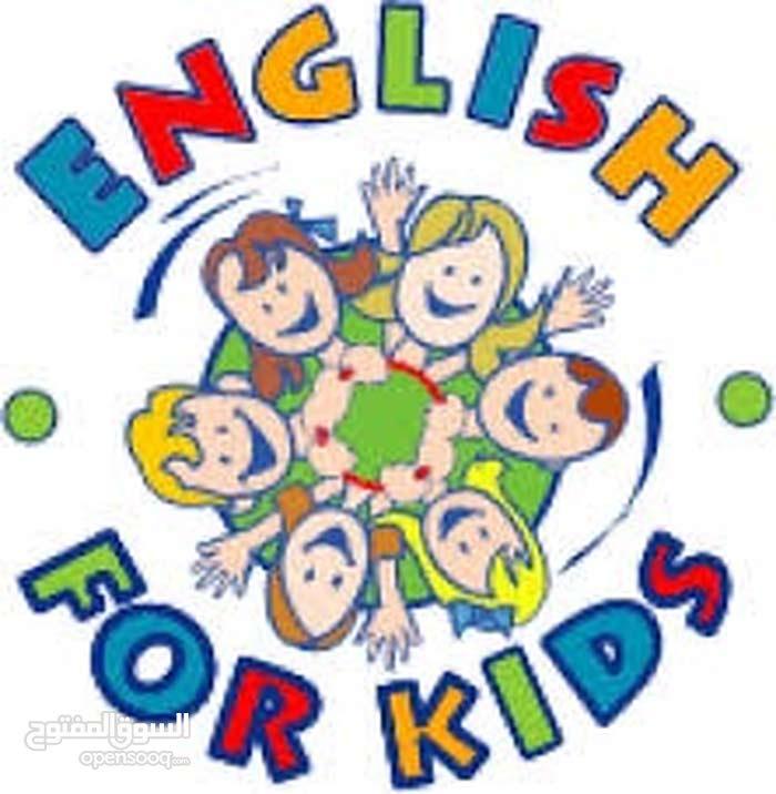 مدرسة أولي لغة انجليزية