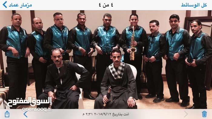 فرقة وزفة مصرية بالكويت 99836441