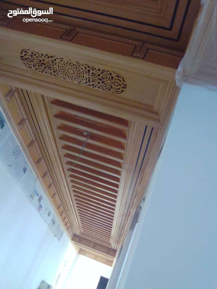 سقف الخشب الطبيعي