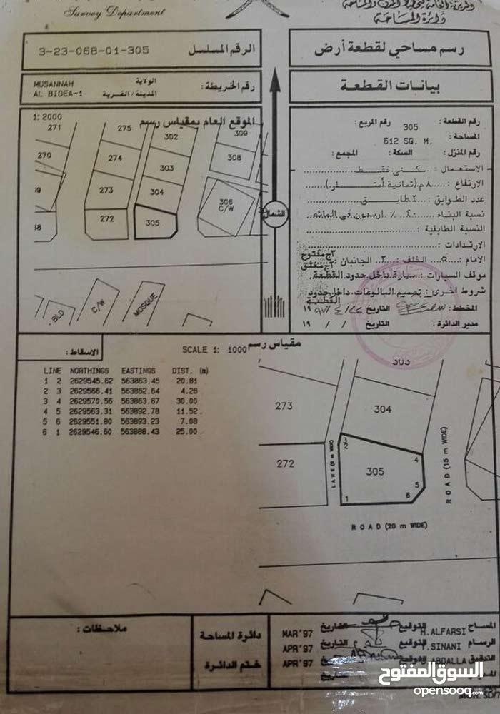 ارض سكنية في البديعة موقع ممتاز مقابل المسجد