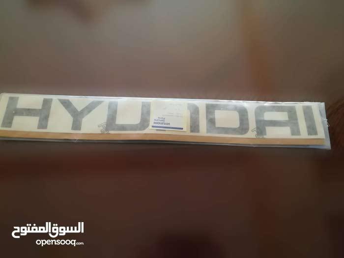 شعار Hyundai اصلي