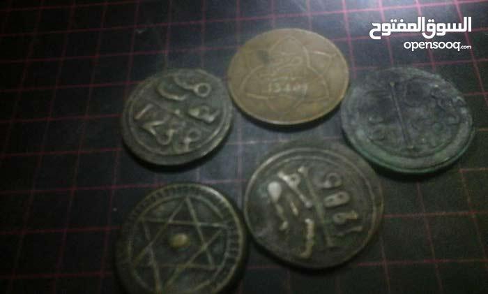 عملات نقدية مغربية