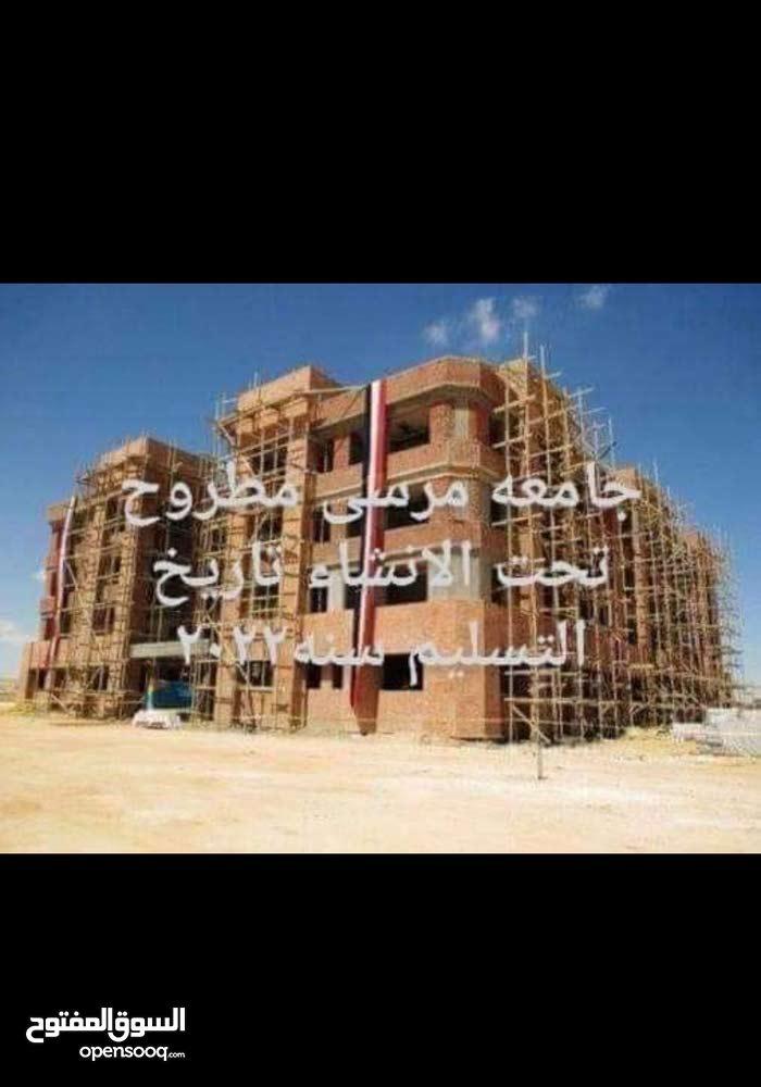 اراضي ف مرسي مطروح