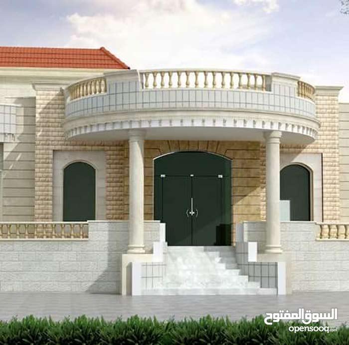 اميه  و  مصطفى العكاوي للمقاولات بناء عضم وتسليم مفتاح واي شيء يخص البناء