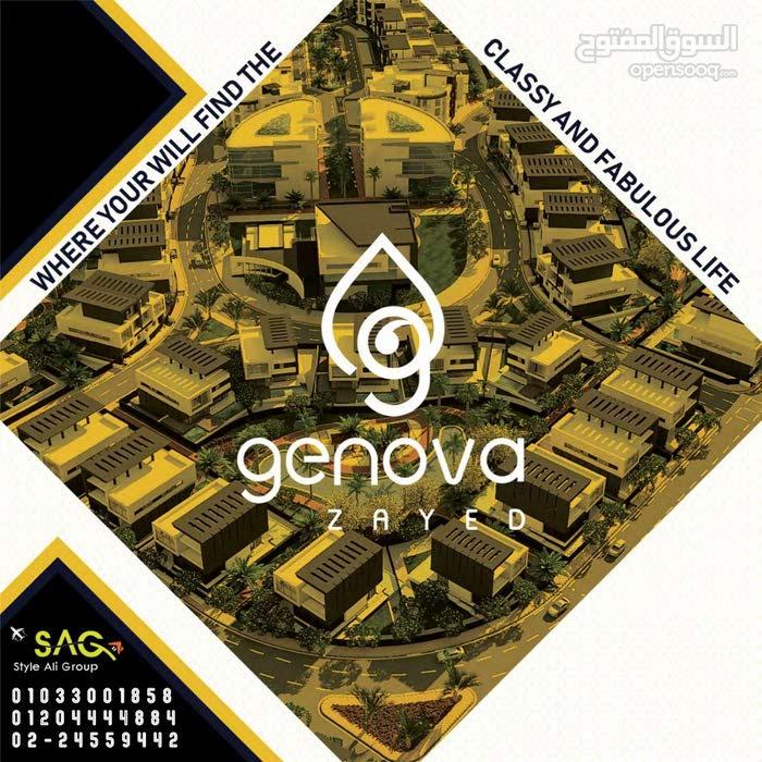 تعلن شركة S.A.G عن بدء البيع في وحدات بكمبوند genova zayed