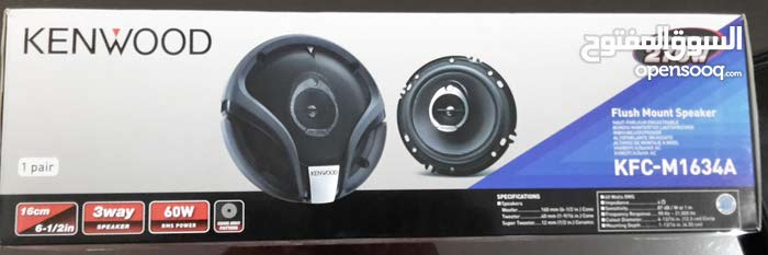 New Kenwood Car Stereo For Sale
