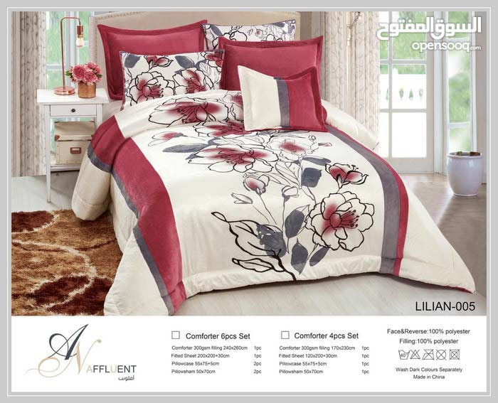 There is  Blankets - Bed Covers at a special price
