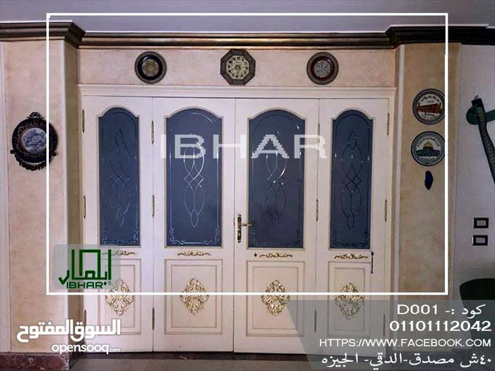 apartment for sale More than 5 directly in Dokki