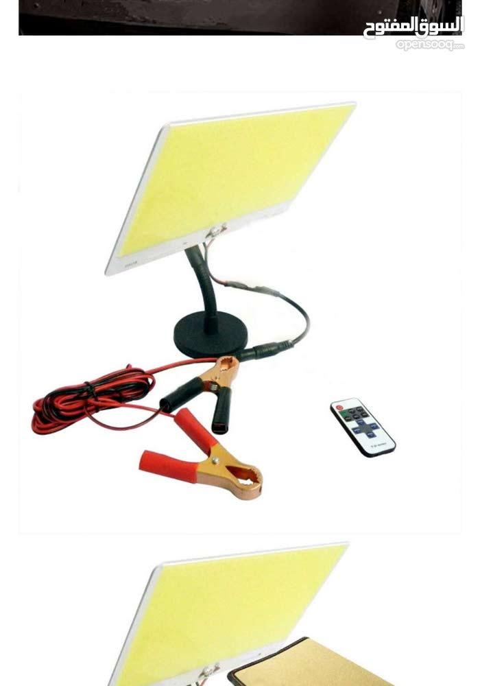 كشافات للرحل والتخيم LED