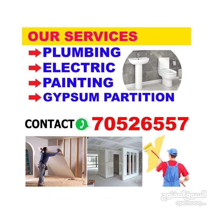 PLUMBING ELECTRIC PAINTING SERVICE