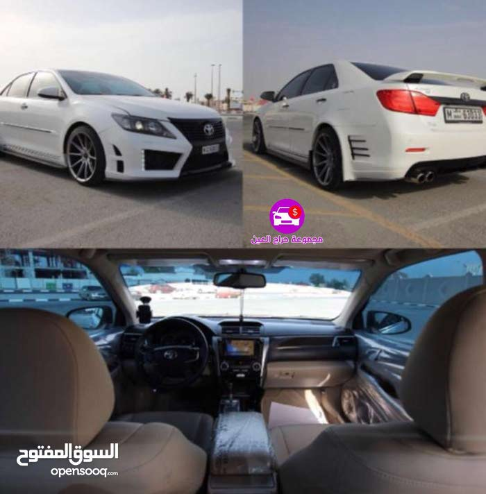 Toyota Aurion in Sharjah