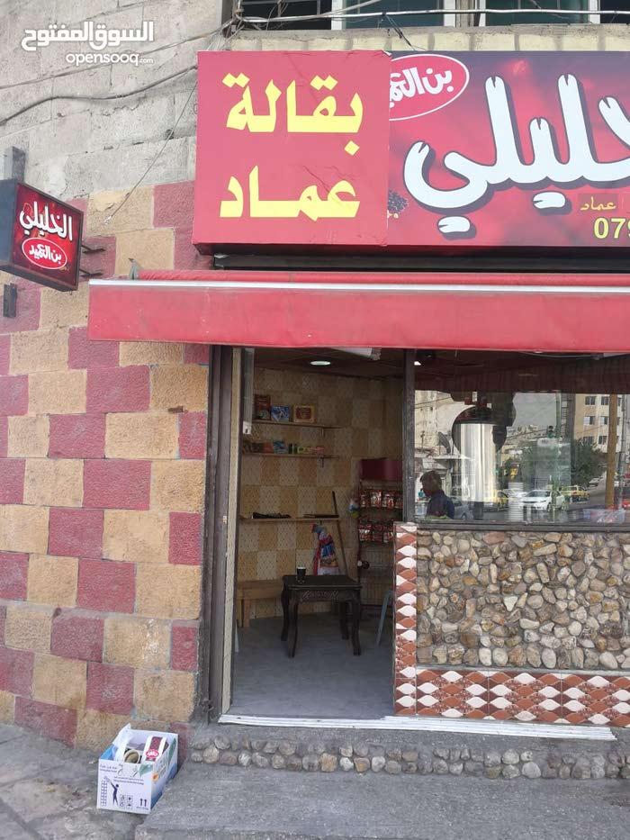 قهوة للبيع في جبل الحسين