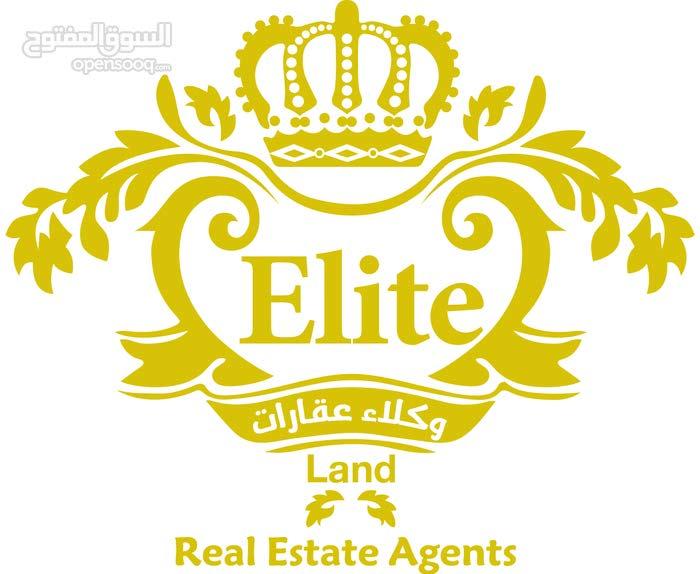 قطعه ارض للبيع في الاردن - عمان - العبدلي بمساحه 890م