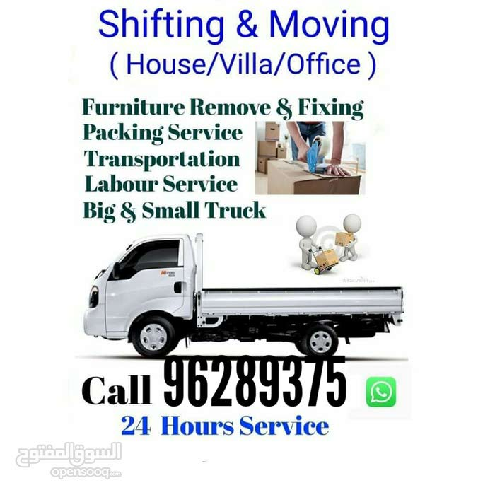 house shifting of shifting professional packing carpenter good price