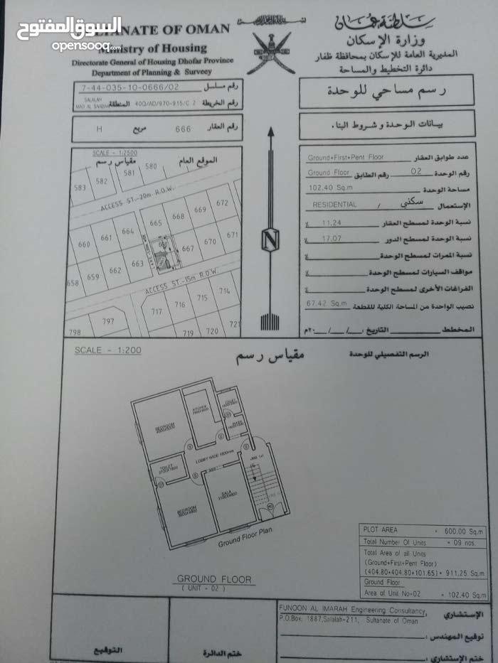 2 rooms  apartment for sale in Salala city Al Sada North