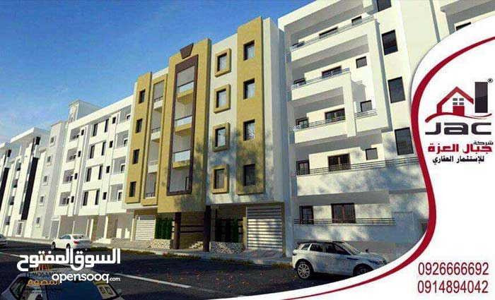 Apartment for sale in Benghazi city Al Hawary