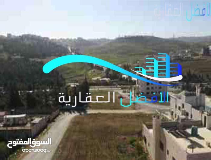 ارض سكن للبيع في شمال عمان