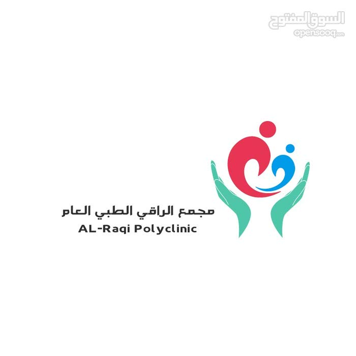 Nurses are required for a medical complex in Jeddah
