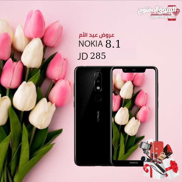 عروض وخصومات عالية على اجهزة نوكيا الذكية جهاز نوكيا8.1 معا بكج هدية وكفالة الوكيل الرسمي