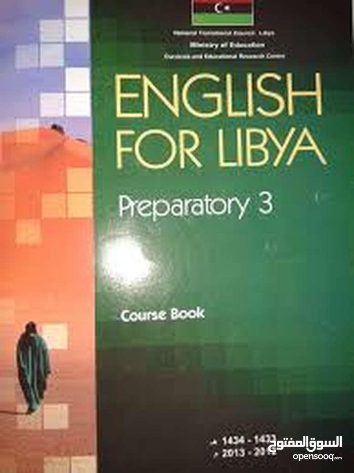 معلم خصوصي في الانجليزي والرياضيات لطلبة الشهادة الاعدادية
