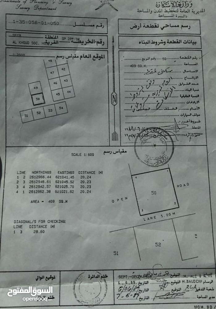 منزل للبيع في الخوض الشعبية جنب مسجد العجم