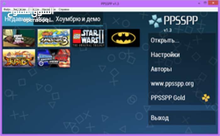يوجد تنزيل لعبة GTA SAN للهاتف و يوجد تنزيل برنامج PSP لتشغيل العاب البلاستيش2