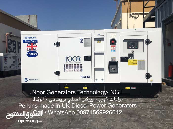 110KVA Perkins made in UK Generators- مولدات كهرباء