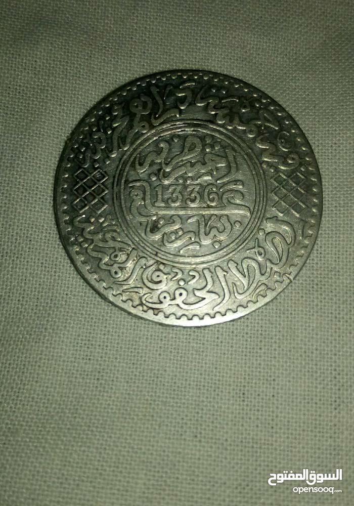 عملة مغربية بي حالة جيدة