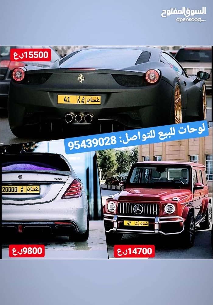 ابو حمد البريكي لبيع وشراء ارقام المركبات راسلنا يوجد لدينا اكثر من 200 لوحة