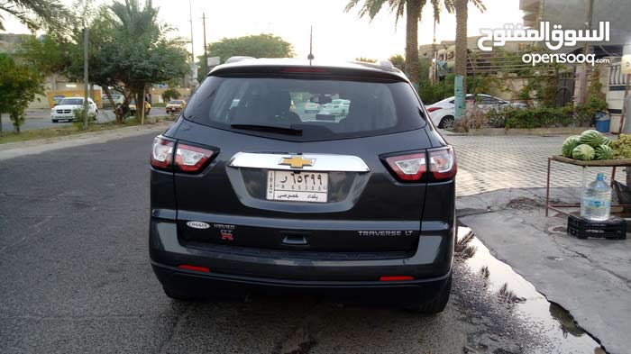 For sale Traverse 2013